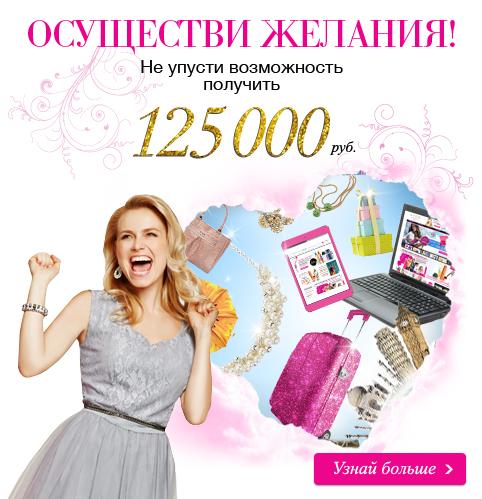 Заказать смартфон теле2 через интернет